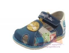3a35fe1f0 В АРХИВЕ] [В АРХИВЕ] [В АРХИВЕ] №20 Детская обувь.Повседневная ...
